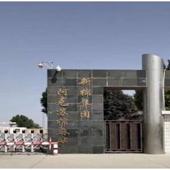 阿克苏新棉集团阿克苏棉麻站电供暖项目