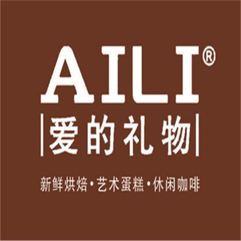 (AILI爱的礼物)电采暖及电蒸汽项目