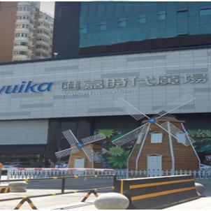 乌鲁木齐北京路汇嘉时代真空燃气锅炉项目